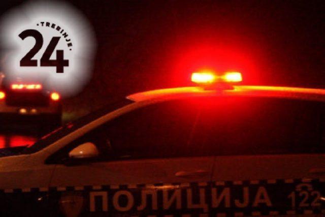 policija mup republike srpske