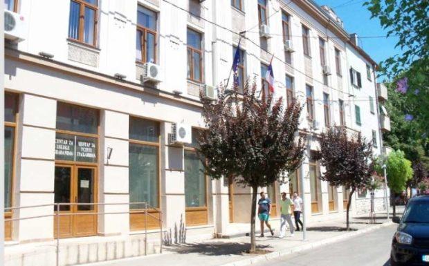 Gradska uprava Trebinje