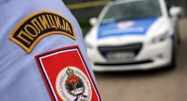 Policija, MUP Republike Srpske Illustracija
