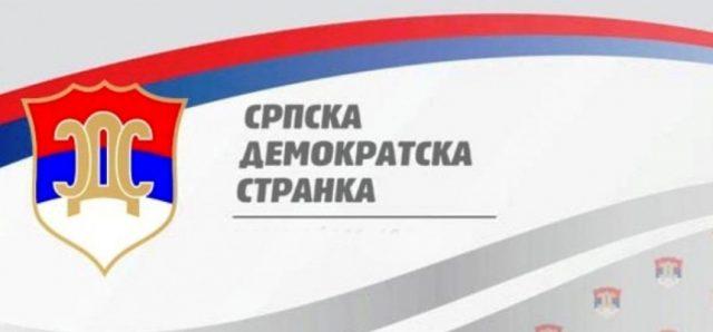 Srpska Demokratska stranka Republika Srpska
