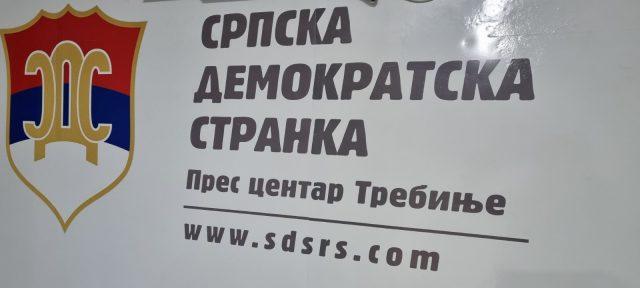 SDS Trebinje
